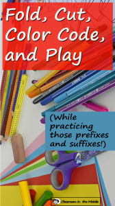 Fold Cut Color Code Play Prefixes